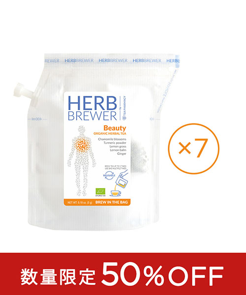 【Herbal Tea】HERB BREWER Beauty[7袋入り]
