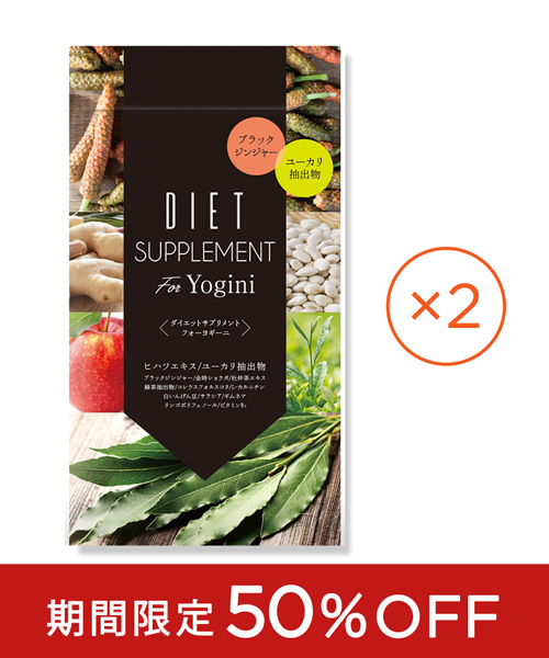 【SALE】DIET SUPPLEMENT[2袋]