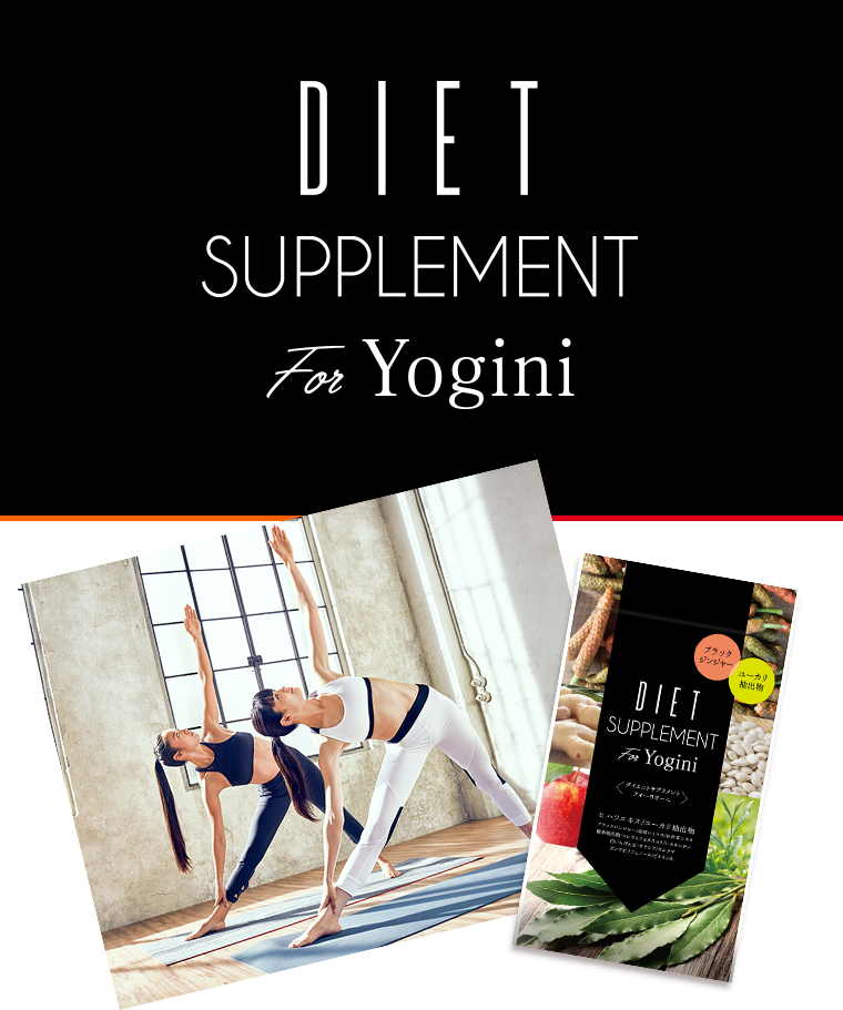 DIET SUPPLEMENT For Yogini